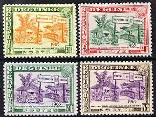Guinea - Conakry 1964 New York Fair perf set of 4 unmounted mint SG 453-6