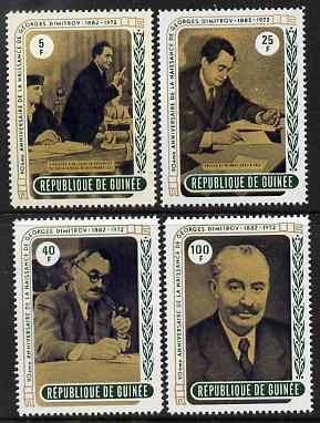 Guinea - Conakry 1972 90th Birth Anniversary of George Dimitrov (Bulgarian Statesman) perf set of 4 unmounted mint SG 813-6