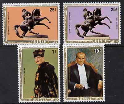 Guinea - Conakry 1982 Birth Centenary of Kemal Ataturk (Turkish Statesman) perf set of 4 unmounted mint SG 1051-4