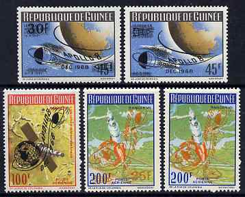 Guinea - Conakry 1969 Moon Flight of Apollo 8 overprinted perf set of 5 unmounted mint SG 684-8