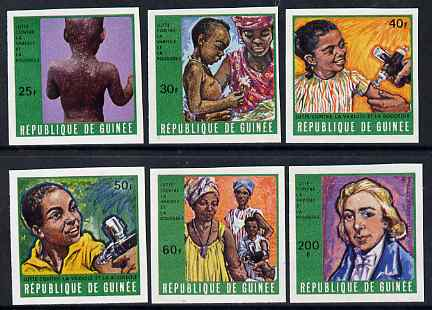 Guinea - Conakry 1970 Campaign against Smallpox & Measles imperf set of 6 from limited printing unmounted mint, SG 711-16, MI 553-58