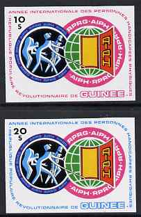 Guinea - Conakry 1983 International Year of Disabled Persons imperf set of 2 from limited printing unmounted mint, SG 1096-97