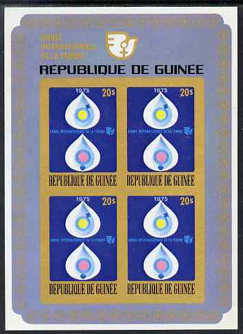 Guinea - Conakry 1976 International Women's Year imperf m/sheet (4 x 20s values) from a limited printing unmounted mint as SG MS 893b