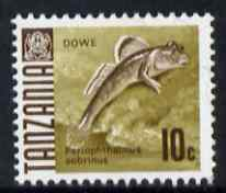 Tanzania 1967 Dowe Fish (Mud Skipper) 10c unmounted mint SG 143