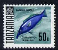 Tanzania 1967 Blue Bird Wrasse 50c unmounted mint SG 148