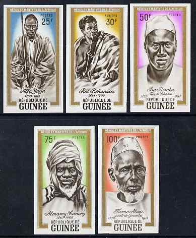 Guinea - Conakry 1962 African Heroes & Martyrs imperf set of 5 from limited printing unmounted mint, as SG 336-40