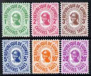 Guinea - Conakry 1959 Postage Due perf set of 6 unmounted mint SG D195-200