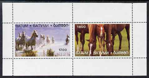 Batum 1996 Horses perf sheetlet containing 2 values  unmounted mint. Note this item is privately produced and is offered purely on its thematic appeal, it has no postal validity