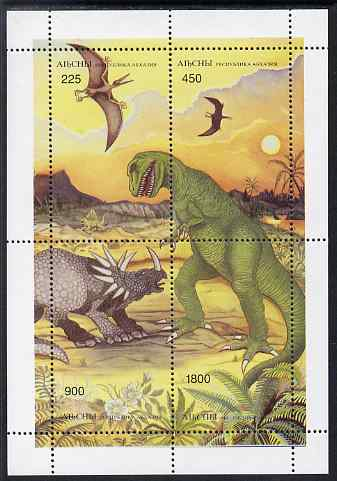Abkhazia 1996 Dinosaurs composite perf sheet containing 4 values unmounted mint