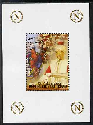 Chad 2009 Napoleon #5 Playing Chess with Cornwallis (part) and The Turk perf deluxe sheet unmounted mint. Note this item is privately produced and is offered purely on its thematic appeal.