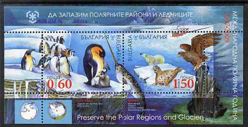 Bulgaria 2009 Polar Regions perf sheetlet containing 2 values unmounted mint SG MS 4708
