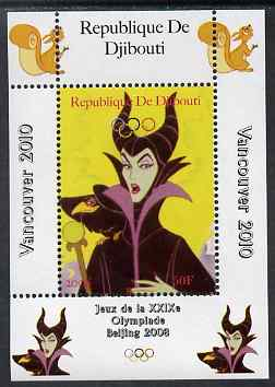 Djibouti 2008 Beijing & Vancouver Olympics - Disney - Sleeping Beauty perf deluxe sheet #2 unmounted mint. Note this item is privately produced and is offered purely on its thematic appeal
