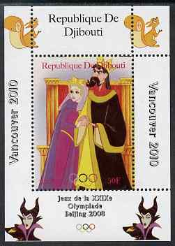 Djibouti 2008 Beijing & Vancouver Olympics - Disney - Sleeping Beauty perf deluxe sheet #3 unmounted mint. Note this item is privately produced and is offered purely on its thematic appeal