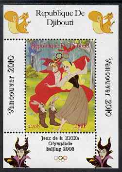 Djibouti 2008 Beijing & Vancouver Olympics - Disney - Sleeping Beauty perf deluxe sheet #4 unmounted mint. Note this item is privately produced and is offered purely on its thematic appeal