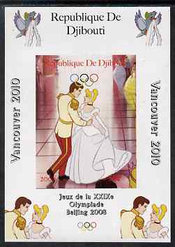 Djibouti 2008 Beijing & Vancouver Olympics - Disney - Cinderella imperf deluxe sheet #1 unmounted mint. Note this item is privately produced and is offered purely on its thematic appeal