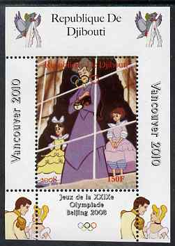 Djibouti 2008 Beijing & Vancouver Olympics - Disney - Cinderella perf deluxe sheet #4 unmounted mint. Note this item is privately produced and is offered purely on its thematic appeal