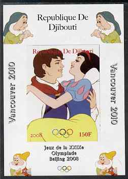 Djibouti 2008 Beijing & Vancouver Olympics - Disney - Snow White imperf deluxe sheet #3 unmounted mint. Note this item is privately produced and is offered purely on its thematic appeal