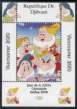 Djibouti 2008 Beijing & Vancouver Olympics - Disney - Snow White perf deluxe sheet #4 unmounted mint. Note this item is privately produced and is offered purely on its thematic appeal