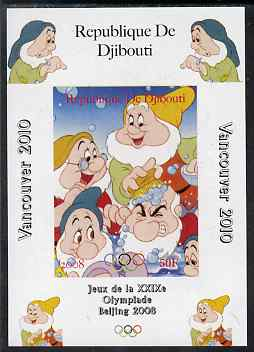 Djibouti 2008 Beijing & Vancouver Olympics - Disney - Snow White imperf deluxe sheet #4 unmounted mint. Note this item is privately produced and is offered purely on its thematic appeal