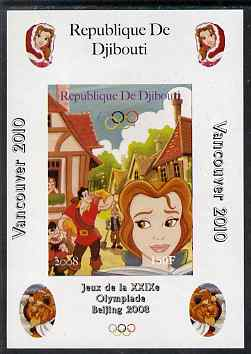 Djibouti 2008 Beijing & Vancouver Olympics - Disney - Beauty & the Beast imperf deluxe sheet #1 unmounted mint. Note this item is privately produced and is offered purely on its thematic appeal