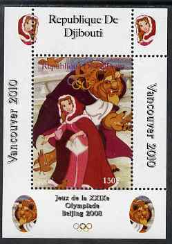 Djibouti 2008 Beijing & Vancouver Olympics - Disney - Beauty & the Beast perf deluxe sheet #2 unmounted mint. Note this item is privately produced and is offered purely on its thematic appeal