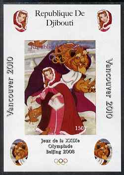 Djibouti 2008 Beijing & Vancouver Olympics - Disney - Beauty & the Beast imperf deluxe sheet #2 unmounted mint. Note this item is privately produced and is offered purely on its thematic appeal