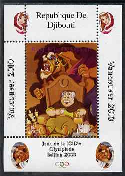 Djibouti 2008 Beijing & Vancouver Olympics - Disney - Beauty & the Beast perf deluxe sheet #3 unmounted mint. Note this item is privately produced and is offered purely on its thematic appeal