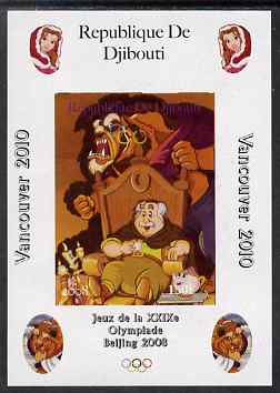 Djibouti 2008 Beijing & Vancouver Olympics - Disney - Beauty & the Beast imperf deluxe sheet #3 unmounted mint. Note this item is privately produced and is offered purely on its thematic appeal