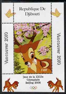 Djibouti 2008 Beijing & Vancouver Olympics - Disney - Bambi perf deluxe sheet #2 unmounted mint. Note this item is privately produced and is offered purely on its thematic appeal
