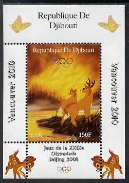 Djibouti 2008 Beijing & Vancouver Olympics - Disney - Bambi perf deluxe sheet #3 unmounted mint. Note this item is privately produced and is offered purely on its thematic appeal