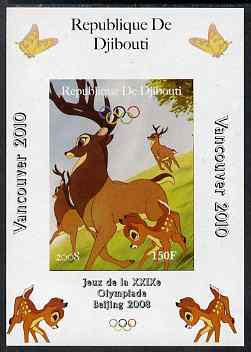 Djibouti 2008 Beijing & Vancouver Olympics - Disney - Bambi imperf deluxe sheet #4 unmounted mint. Note this item is privately produced and is offered purely on its thematic appeal