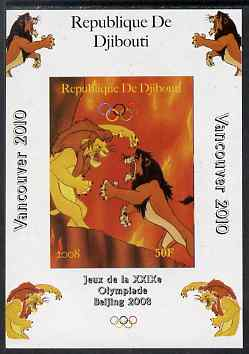 Djibouti 2008 Beijing & Vancouver Olympics - Disney - The Lion King imperf deluxe sheet #1 unmounted mint. Note this item is privately produced and is offered purely on its thematic appeal