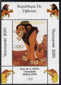 Djibouti 2008 Beijing & Vancouver Olympics - Disney - The Lion King perf deluxe sheet #2 unmounted mint. Note this item is privately produced and is offered purely on its thematic appeal