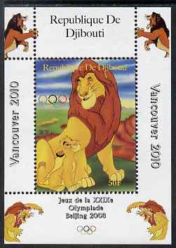 Djibouti 2008 Beijing & Vancouver Olympics - Disney - The Lion King perf deluxe sheet #3 unmounted mint. Note this item is privately produced and is offered purely on its thematic appeal
