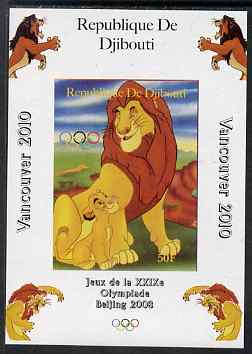 Djibouti 2008 Beijing & Vancouver Olympics - Disney - The Lion King imperf deluxe sheet #3 unmounted mint. Note this item is privately produced and is offered purely on its thematic appeal