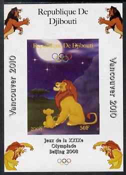 Djibouti 2008 Beijing & Vancouver Olympics - Disney - The Lion King imperf deluxe sheet #4 unmounted mint. Note this item is privately produced and is offered purely on its thematic appeal