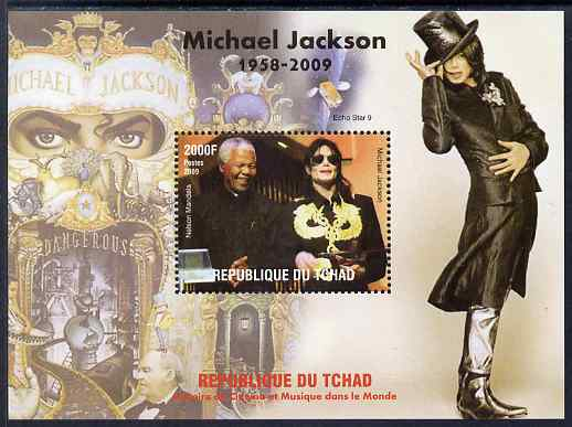 Chad 2009 Michael Jackson #2 with Nelson Mandela perf s/sheet unmounted mint. Note this item is privately produced and is offered purely on its thematic appeal.