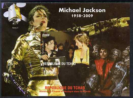 Chad 2009 Michael Jackson #3 with Princess Diana imperf s/sheet unmounted mint. Note this item is privately produced and is offered purely on its thematic appeal.