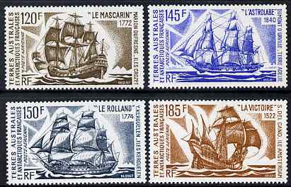French Southern & Antarctic Territories 1973 Antarctic Ships perf set of 4 unmounted mint SG 85-8