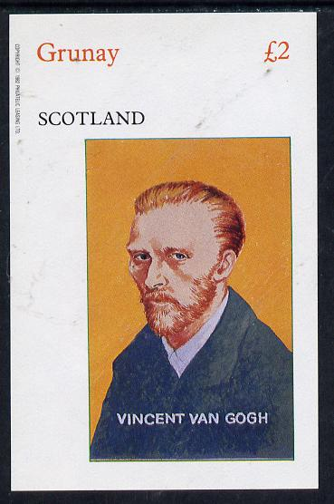 Grunay 1982 Artists (Van Gogh) imperf deluxe sheet (�2 value) unmounted mint