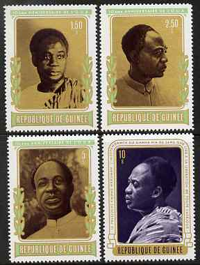 Guinea - Conakry 1973 10th Anniversary of OAU (Organisation of African Unity) perf set of 4 unmounted mint SG 825-8