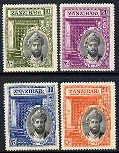 Zanzibar 1936 Silver Jubilee of Sultan perf set of 4 unmounted mint SG 323-6