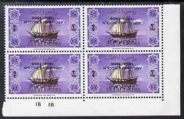 Ras Al Khaima 1965 Ships 2r with Abraham Lincoln overprint inverted, unmounted mint plate block of 4, SG 19var