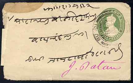 Indian States - Bundi 1916 1/2a postal stationery cover with contents bearing additional 1/2a Bundi adhesive on reverse