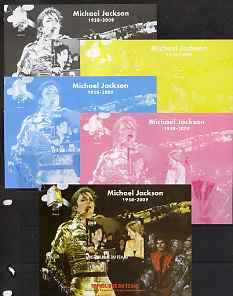Chad 2009 Michael Jackson #3 with Princess Diana m/sheet the set of 5 imperf progressive proofs comprising the 4 individual colours plus all 4-colour composite, unmounted mint