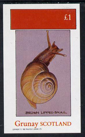 Grunay 1982 Snails (Brown Lipped Snail) imperf souvenir sheet (�1 value) unmounted mint