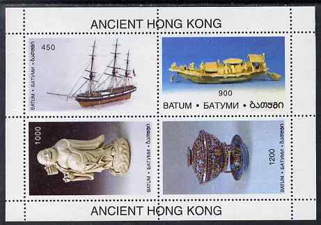Batum 1996 Ancient Hong Kong perf sheetlet containing 4 values unmounted mint. Note this item is privately produced and is offered purely on its thematic appeal, it has n...