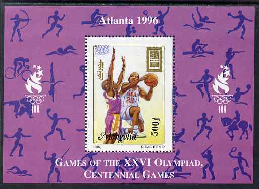 Mongolia 1996 Atlanta Olympics - Basketball 500t perf m/sheet unmounted mint SG MS 2557a