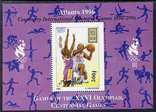 Mongolia 1996 Atlanta Olympics - Basketball 500t perf m/sheet additionally overprinted for Olympic Centenary unmounted mint SG MS 2558a