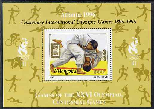 Mongolia 1996 Atlanta Olympics - Judo 600t perf m/sheet additionally overprinted for Olympic Centenary unmounted mint SG MS 2558b